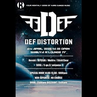 DefDistortin -開催中止-
