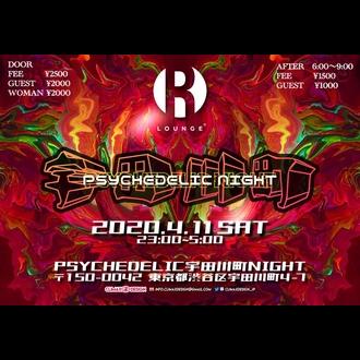 Psychedelic宇田川町Night vol.2 -開催延期-