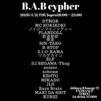 B.A.B cypher vol.2 -開催延期-