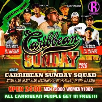 CARIBBEAN SUNDAY -開催中止-