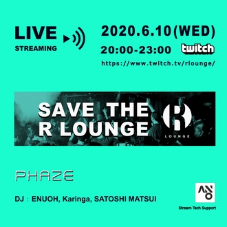 SAVE THE R LOUNGE