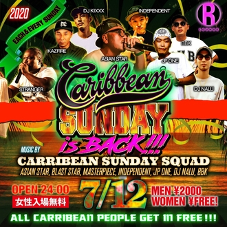 CARIBBEAN SUNDAY is BACK!!!