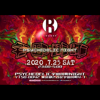 Psychedelic宇田川町Night vol.2