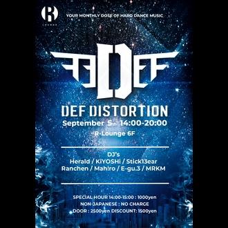 DefDistortin