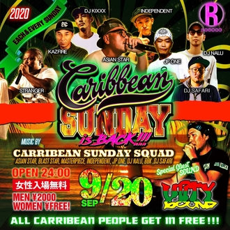 CARIBBEAN SUNDAY IS BACK!!