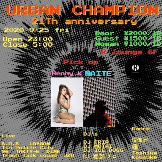 "URBAN CHAMPION ""21th Anniversary Special"""