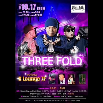 THREE FOLD Vol.7