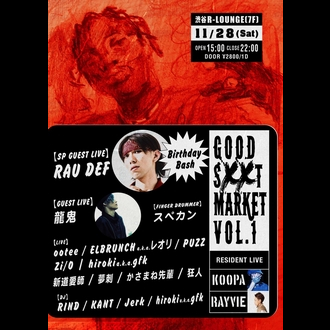 GOOD S××T MARKET VOL.1
