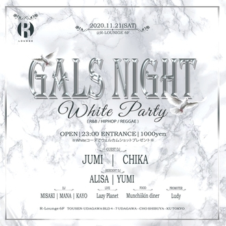 GALS NIGHT  -White Party-
