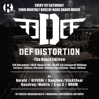 DefDistortin -The Black Edition-
