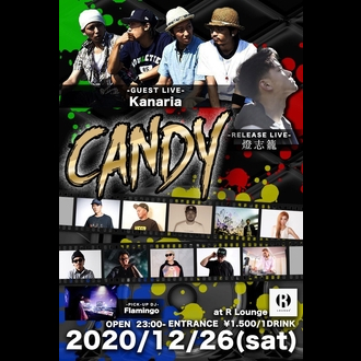 CANDY vol.12