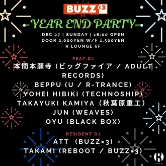 BUZZ×3 -YEAR END SPECIAL-