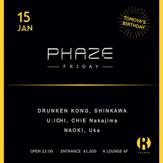 PHAZE -開催延期-