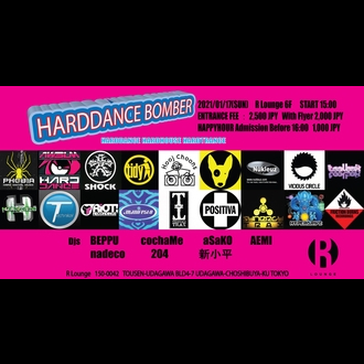 HARD DANCE BOMBER