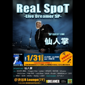 ReaL SpoT -Live Dreamer SP-