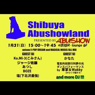 Shibuya Abushowland