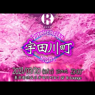 Psychedelic 宇田川町 Night