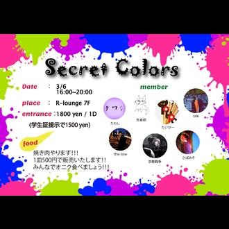 secret colors