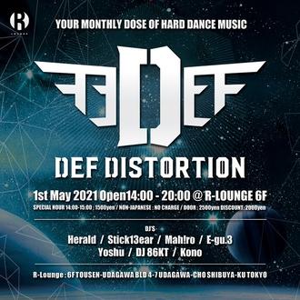 DefDistortin -開催延期-