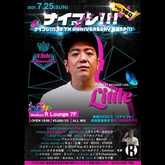 ナイフレ!!! Vol.160 -13TH ANNIVERSARY SP-
