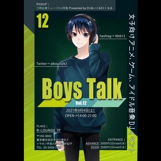 Boys Talk vol.12