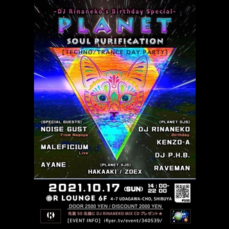 PLANET -DJ RINANEKO BIRTHDAY SPECIAL-