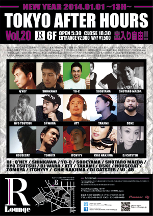 NEW YEAR 2014 TOKYO AFTER HOURS Vol.20 -13H-