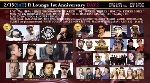 R Lounge 1st ANNIVERSARY -DAY2-
